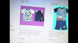 интерент магазин детской одежды в казахстане