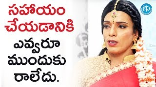 No One Came Forward To Help Me - Shanthi Swaroop || Talking Movies With iDream - IDREAMMOVIES