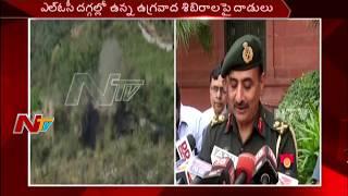 పాకిస్తాన్ లోని ఉగ్రస్థావరాలపై భారత ఆర్మీ ఎటాక్ || NTV - NTVTELUGUHD