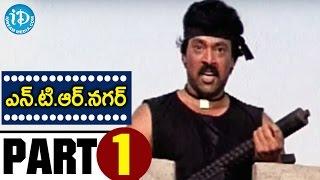 NTR Nagar Full Movie Part 1 || Raj Kumar || Mani Chandana || Babji || Vandemataram Srinivas - IDREAMMOVIES