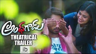 Andhhagadu theatrical trailer - idlebrain.com - IDLEBRAINLIVE