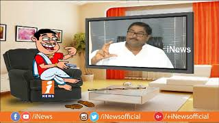 Dada Political Punches On Dharmana Prasada Rao Over His Comments on TDP Govt | Pin Counter | iNews - INEWS