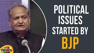 Ashok Gehlot Speaks About The Political Issues Started By The BJP | Mango News - MANGONEWS