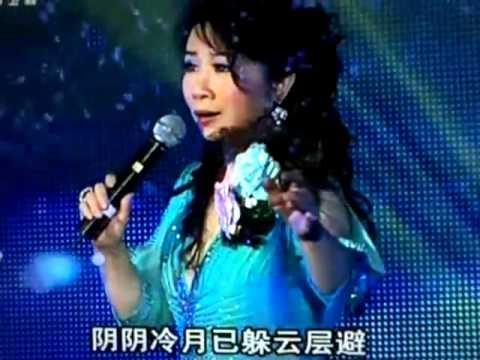 粵劇 二泉映月(小曲) 梁玉嶸 cantonese opera