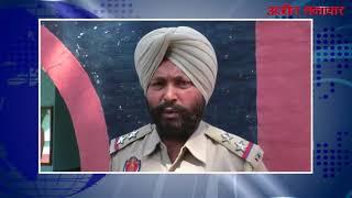 video : लुधियाना : पुलिस द्वारा रेलवे स्टेशन से 32 बोर का देशी कटा, पिस्टल बरामद