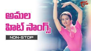Amala All Time Hit Songs   Telugu Video Songs Jukebox   TeluguOne - TELUGUONE