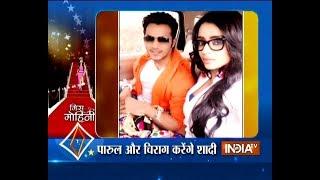 Ye Rishta Kya Kehlata Hai star Parul Chauhan to marry Chirag Thakkar - INDIATV