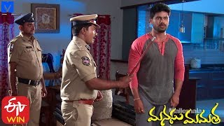 Manasu Mamata Serial Promo - 14th January 2020 - Manasu Mamata Telugu Serial - MALLEMALATV