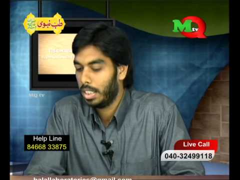 Mqtv Channel  Tibb E Nabawi (saw) Topic Dibetic Sugar