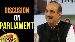 Ghulam Nabi Adresses Media After Meeting With Chairman of Rajya Sabha | Mango News - MANGONEWS