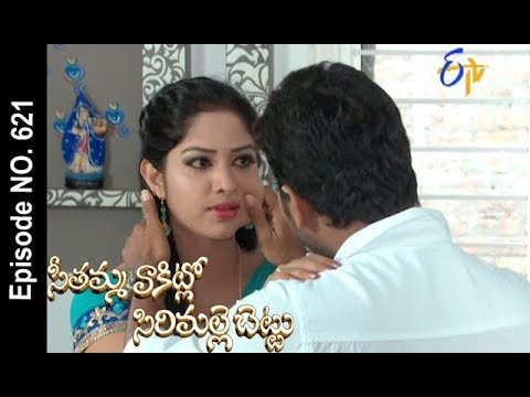 Seethamma Vakitlo Sirimalle Chettu | 30th  August 2017 | Full Episode No 621 | ETV Telugu | cinevedika.com