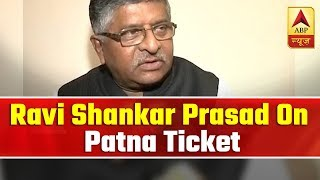 "Ravi Shankar Prasad after getting Patna Sahib ticket, ""Patna is my city, want to win people's heart"" - ABPNEWSTV"