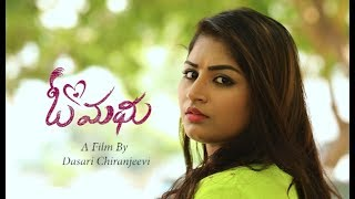 Oh Madhu - Latest Telugu Short Film Trailer - YOUTUBE