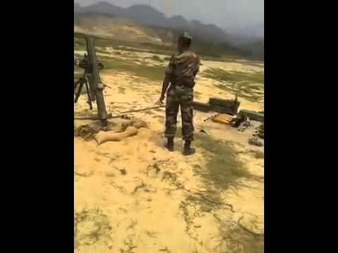 Army Training ( Test )