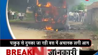 Morning Breaking: One dead, several injured as bus catches fire in Jharkhand - ZEENEWS