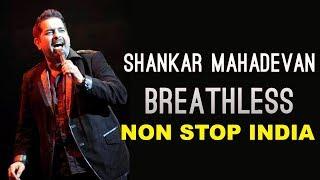 Shankar Mahadevan Breathless Non-Stop India Video Song | Latest Song | 2018 | TVNXT Hotshot - MUSTHMASALA