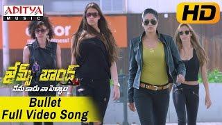 Bullet Full Video Song - James Bond Video Songs - Allari Naresh, Sakshi Chowdary - ADITYAMUSIC