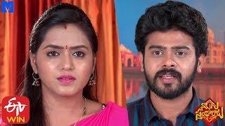 Naalugu Sthambalata Serial Promo - 8th February 2020 - Naalugu Sthambalata Telugu Serial - MALLEMALATV