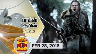 """Thanthi TV Box Office 28-02-2016 """"Where does The Revenant Feature in Top 5"""" – Thanthi tv Show"""