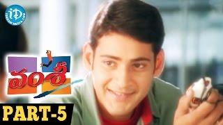 Vamsi Telugu Movie Part 5 || Mahesh Babu, Namrata Shirodkar, Krishna || B Gopal  || Mani Sharma - IDREAMMOVIES