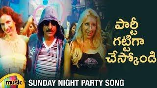Sunday Night Party WhatsApp Status | Hey Lady Video Song | Ravi Teja | Taapsee Pannu | Mango Music - MANGOMUSIC