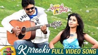 Attarintiki Daredi Movie Songs | Kirraaku Full Video Song | Pawan Kalyan | Samantha | DSP - MANGOMUSIC