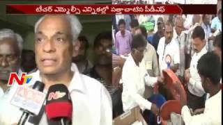 PDF Candidate Bala Subramanyam Hatric Victory in MLC Elections at East Rayalaseema || NTV - NTVTELUGUHD