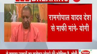 5W1H: UP CM Yogi Adityanath demands apology from SP leader over his remark on Pulwama attack - ZEENEWS