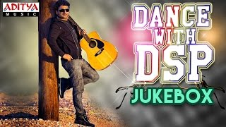 DSP Dance Hit Songs || Jukebox - ADITYAMUSIC