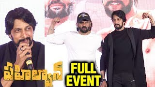 Pailwaan Trailer Launch | Kichcha Sudeepa Suniel Shetty FUNNY Moments - RAJSHRITELUGU