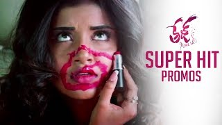 Tej I Love You Movie Super Hit Promos |  Sai Dharam Tej | Anupama Parameswaran | TFPC - TFPC