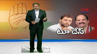 Congress President Rahul Gandhi To Visit Hyderabad Today | CVR HIGHLIGHTS - CVRNEWSOFFICIAL