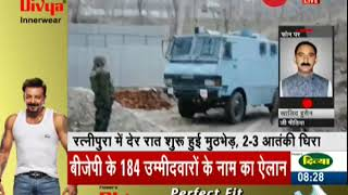 J&K: Security forces corner terrorists in Shopian - ZEENEWS