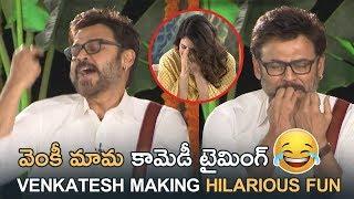 Venkatesh Making Hilarious Fun   Fun and Frustration   TFPC - TFPC