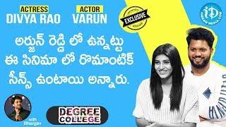 Degree College Movie Team Interview | Varun | Divya Rao | Talking Movies With iDream | Bhargav - IDREAMMOVIES
