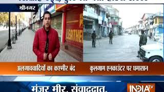 J&K: Kashmir bandh today over death of 7 civilians in Kulgam - INDIATV
