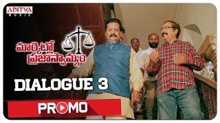 Marketlo Prajaswamyam Dialogue Promo #3 || R. Narayana Murthy, Madhavi - ADITYAMUSIC