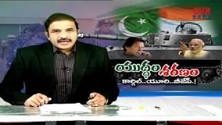యుద్ధం శరణం l కార్గిల్..యూరి..బీజేపీ..! l Public Opinion On Pulwama CRPF Jawans Martyred l CVR NEWS - CVRNEWSOFFICIAL