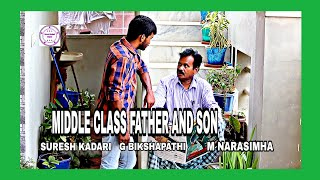 MIDDLE CLASS FATHER AND SON | SURESH KADARI | LATEST TELUGU SHORT FILM 2019 | SURESH KADARI DIGITAL - YOUTUBE