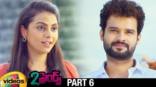 2 Friends Latest Telugu Full Movie HD | Dhanraj | Soniya | 2019 Latest Telugu Full Movies | Part 6 - MANGOVIDEOS
