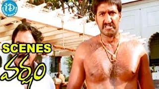 Varsham Movie Scenes - Gopichand Emotional at Prabhas - IDREAMMOVIES