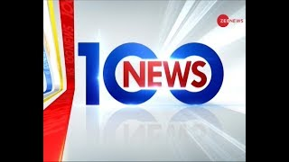 News 100: Watch top 100 news of the day, November 18th, 2018 - ZEENEWS