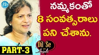 Corporator, Kakinada LN Makineedi Seshu Kumari Exclusive Interview Part #3 | Dil Se With Anjali - IDREAMMOVIES