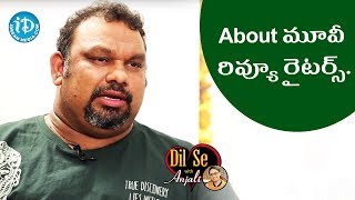 Kathi Mahesh About Movie Review Writers || Dil Se With Anjali - IDREAMMOVIES