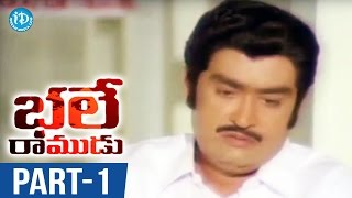 Bhale Ramudu Full Movie Part 1 || Mohan Babu, Madhavi, Murali Mohan || KSR Doss - IDREAMMOVIES