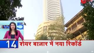 Headlines: Nifty, Sensex make new records in Share Market - ZEENEWS