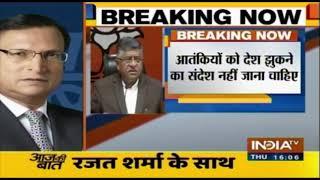 Is Poltics Over Pulwama Martyrs The New Agenda To Win 2019 Lok Sabha Elections? - INDIATV