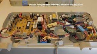Ремонт Холодильника SAMSUNG RL 62 Самсунг Замена инверторгоно компрессора
