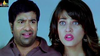 Vennela Kishore Comedy | Madatha Kaaja Movie Scenes | Allari Naresh, Sneha Ullal | Sri Balaji Video - SRIBALAJIMOVIES