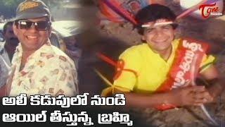 అలీ కడుపులో నుండి ఆయిల్ తీస్తున్న బ్రహ్మి | Telugu Comedy Scenes | TeluguOne - TELUGUONE